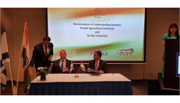 Memorandum of understanding between Punjab Agricultural University and Tel Aviv University