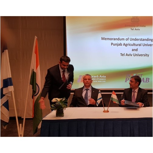 Memorandum of understanding between Punjab Agricultural University and Tel Aviv University