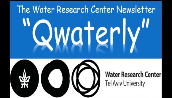 Qwaterly newsletter logo