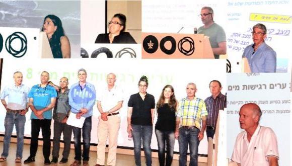 Conferences' lecturers