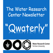 qwaterly newsletter